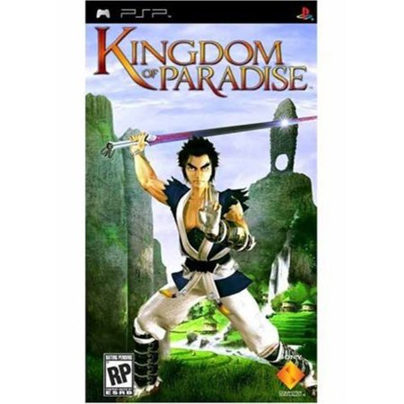 Kingdom of Paradise (PSP) (Hakuoki Demon Of The Fleeting Blossom Psp)