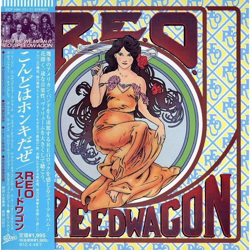 Reo Speedwagon - This Time We Mean It: Limited Edition [CD]