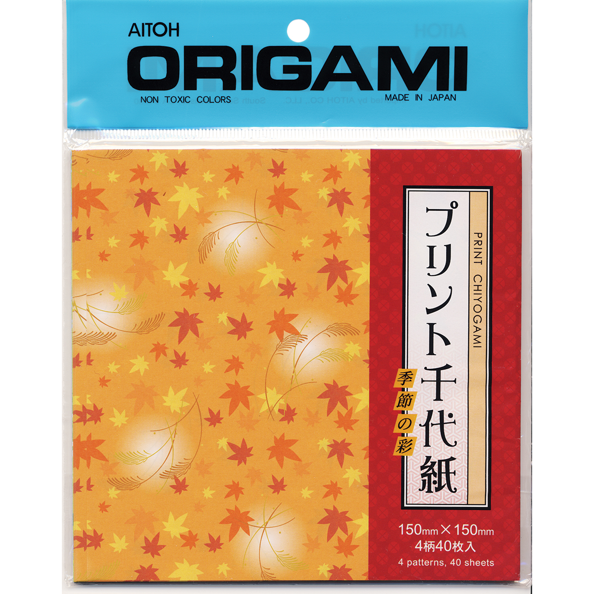 """Origami Paper 5.875""""X5.875"""" 40 Sheets-Leaves Chiyogami"""
