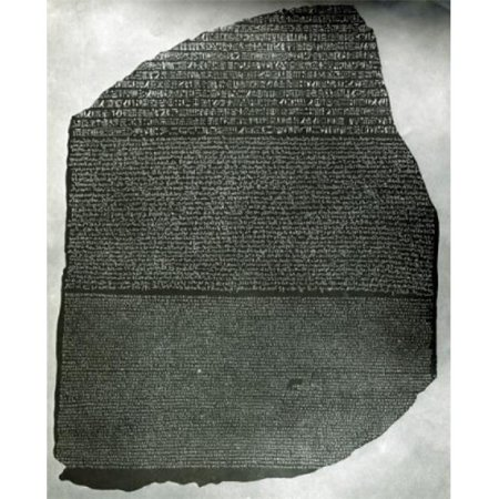 Superstock Sal9903630 Rosetta Stone Poster Print  44  18 X 24
