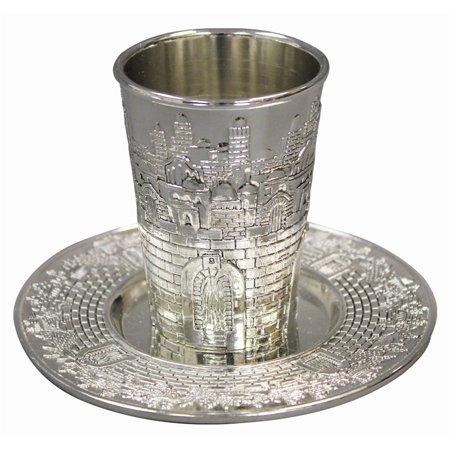 Kiddush Cup Nickel W/Plate 3.5