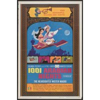 """1001 Arabian Nights - movie POSTER (Style A) (27"""" x 40"""") (1959)"""