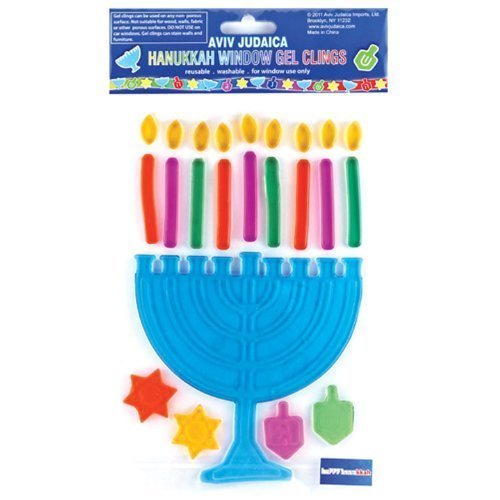 Hanukkah Window Gel Clings Decoration by Dimensions: 5 L X 8 W By Aviv Judiaca