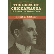 The Rock of Chickamauga (Hardcover)