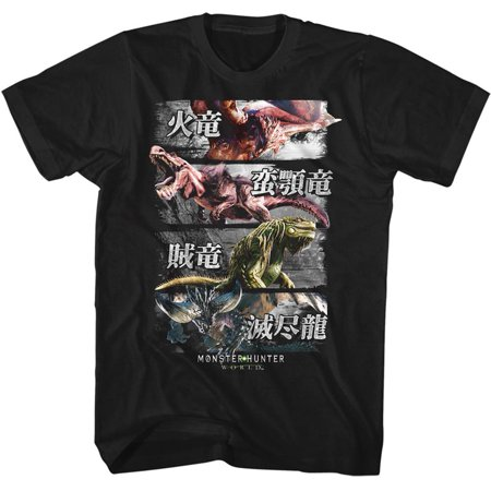 Monster Hunter Gaming 4 Monsters Adult Short Sleeve T - Gaming Costumes