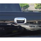 INT TRIM TFP 410 Tail Gate Handle Cover