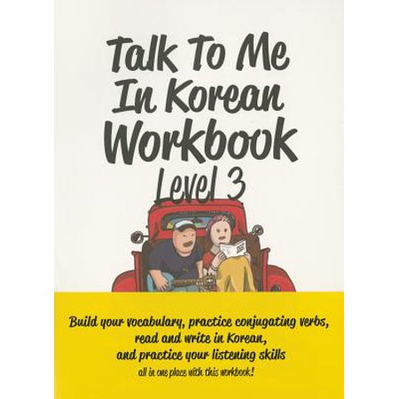 Talk to Me in Korean Workbook Level 3 (Me And The Key 3 Level 24)