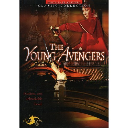 Young Avengers [dvd] (inspired Distribution Llc)