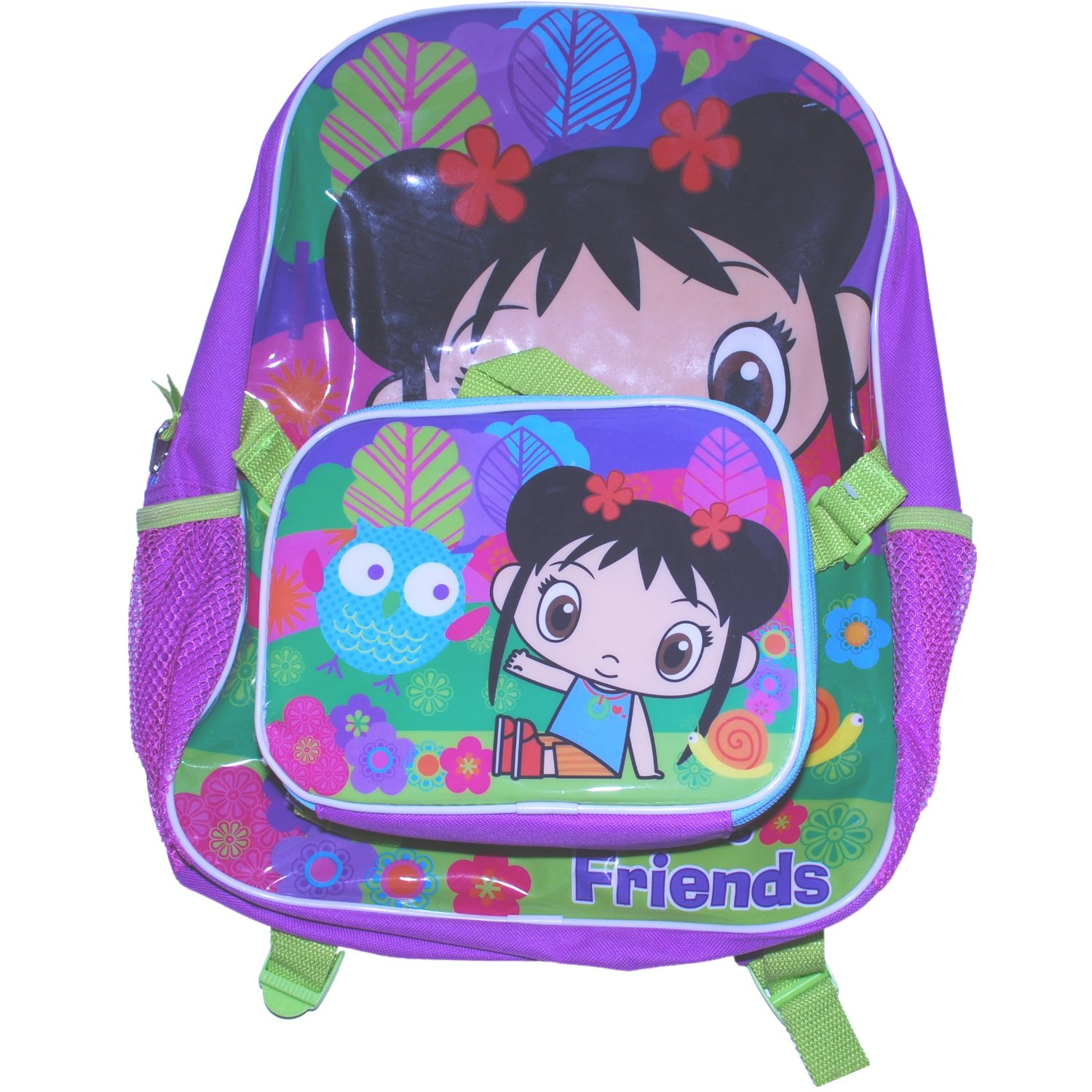 "Backpack - Ki Lan Girls Purple ""Forever Friends"" w/Lunch Bag"