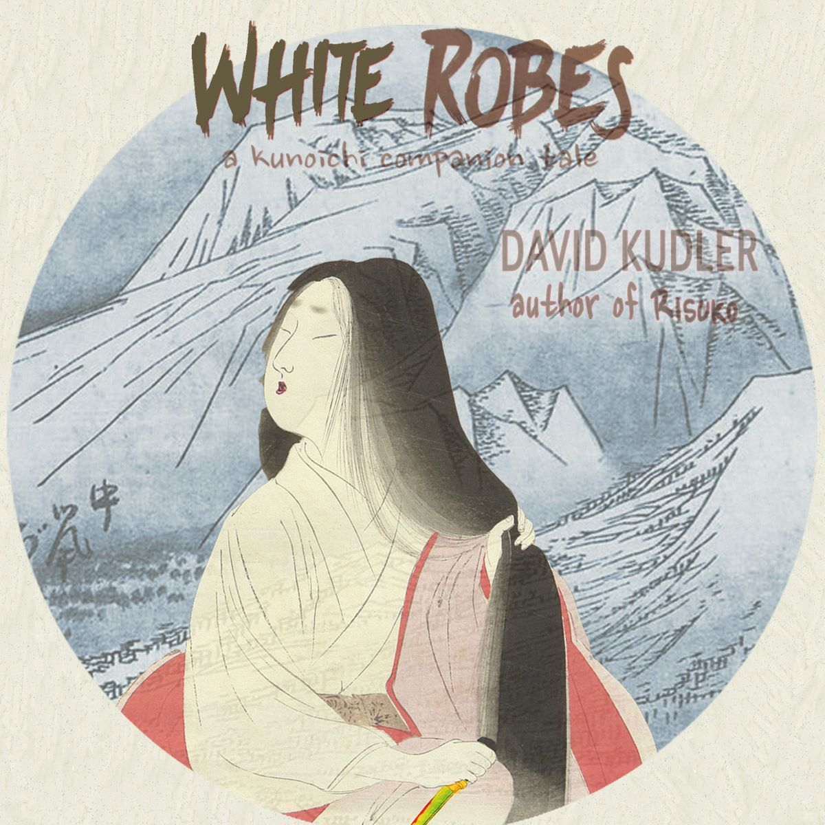 White Robes - Audiobook