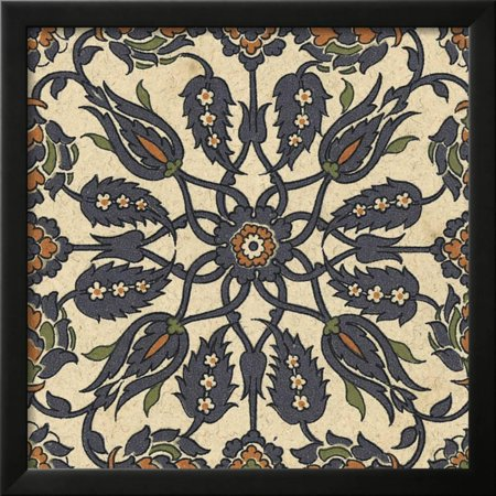 Persian Tile VII Framed Print Wall Art - Walmart.com