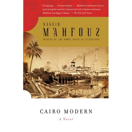Cairo Modern (Half A Day By Naguib Mahfouz Analysis)