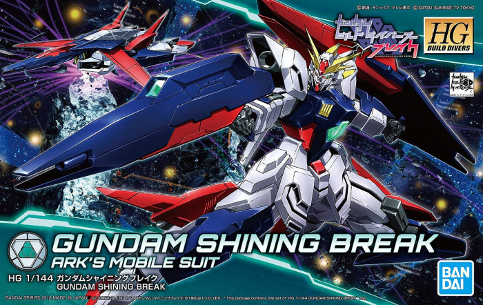 Bandai Hobby Build Divers Gundam Shining Break HG 1 144 Model Kit by Bandai Hobby