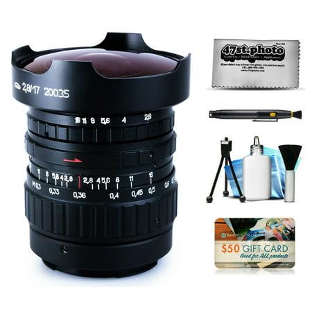 Belomo Peleng 17mm f/2.8 EWP MC Full Frame Wide Angle Fisheye Lens ...