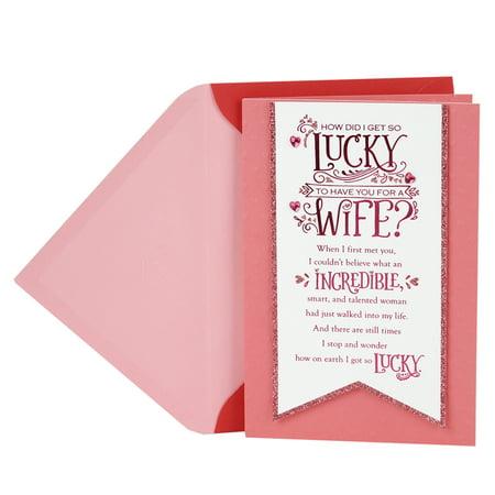 Hallmark Valentine's Day Card for Wife - Valentine's Day Party Ideas