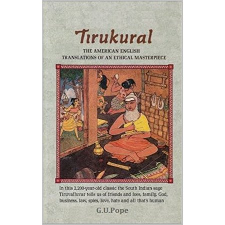 TIRUKKURAL English Translation and Commentary -