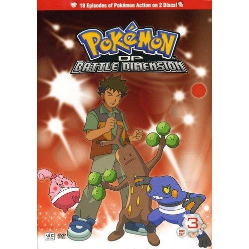 Pokemon: Diamond And Pearl Battle Dimension, Box 3 (Full Frame)