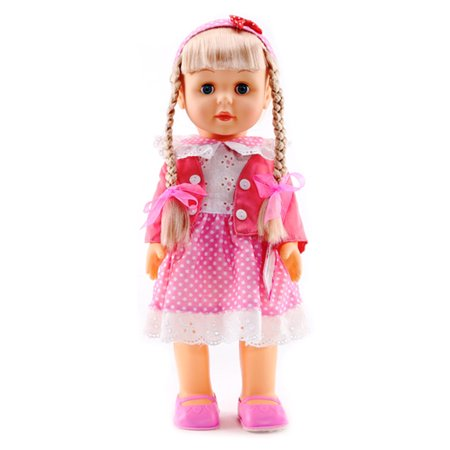 Belinda Walking Doll 17