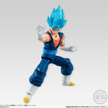 Bandai Shokugan Shodo Vol 5 Dragon Ball Z Super Saiyan God Vegito Action Figure (Dragon Ball Z Toys Frieza)