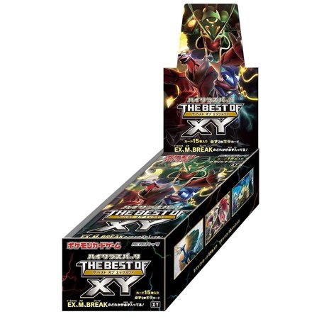 JAPANESE Pokemon TCG BEST OF XY BOOSTER BOX High Class Pack, 10 Booster (The Best Pokemon Pack Ever)