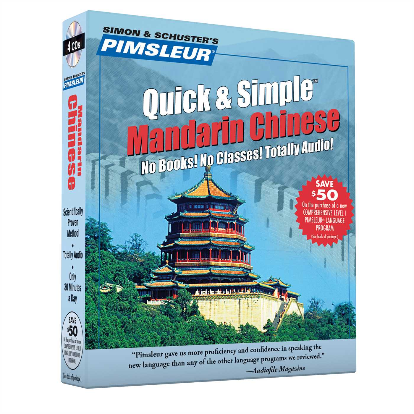 Pimsleur Chinese (Mandarin) Quick & Simple Course - Level 1 Lessons 1-8 CD : Learn to Speak and Understand Mandarin Chinese with Pimsleur Language Programs