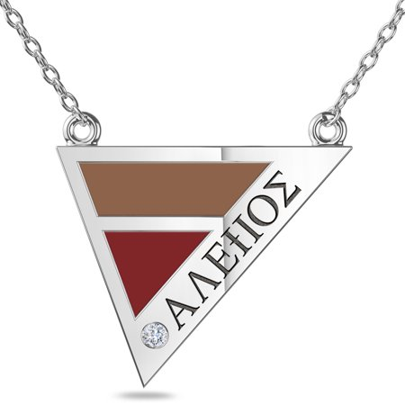 Assassin S Creed Odyssey Engraved Sterling Silver Diamond
