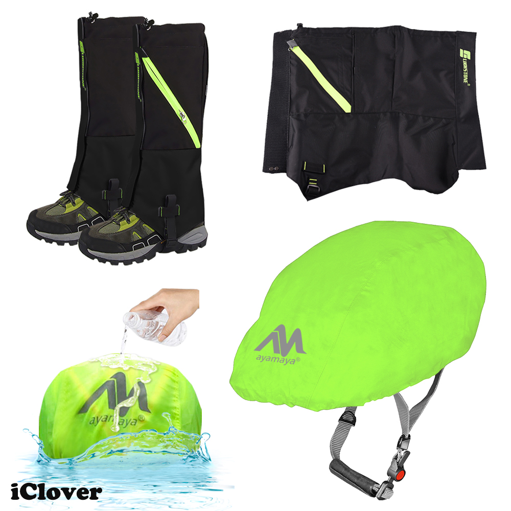Unisex Black Snow Legging Leg Cover Wraps Outdoor Durable Waterproof Snowproof Walking Gaiters IClover + Waterproof Bike... by