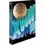 Mystery Science Theater 3000: Volume XVIII by SHOUT FACTORY