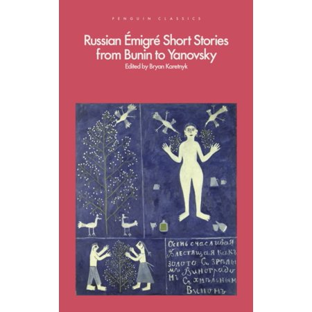 Russian Emigre Short Stories From