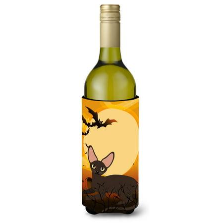 Halloween Peterbald Cat Wine Bottle Beverge Insulator Hugger BB4451LITERK](Painted Wine Bottles Halloween)