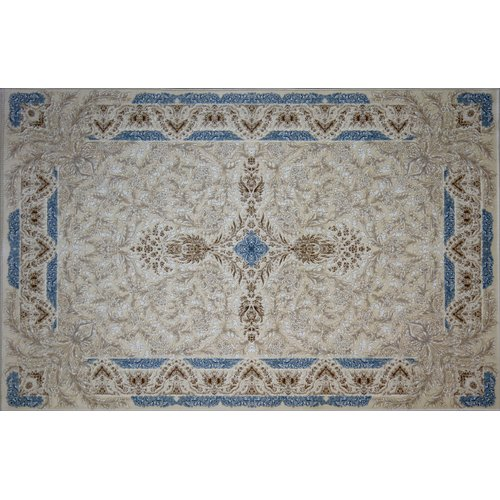 Astoria Grand Parisi Hand Look Persian Wool Blue/Brown Area Rug