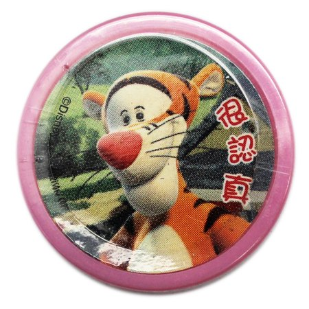 Disney's My Friends Tigger & Pooh Pink Case Self-Inking Tigger Stamp](My Friends Tigger And Pooh Halloween)