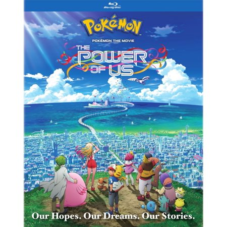 Pokemon the Movie: The Power of Us (Blu-ray) (All Literature Shows Us The Power Of Emotion)