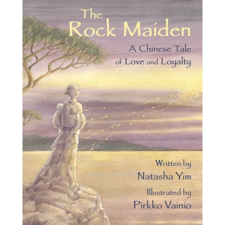 The Rock Maiden : A Chinese Tale of Love and Loyalty - Chinese Symbols For Love