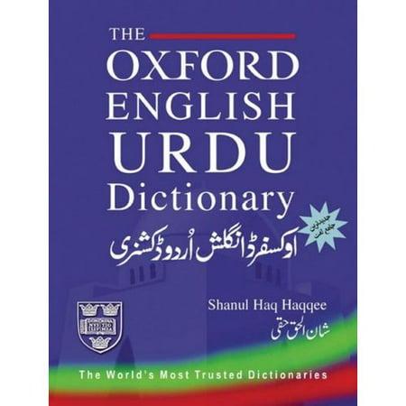 Toes Meaning In Urdu