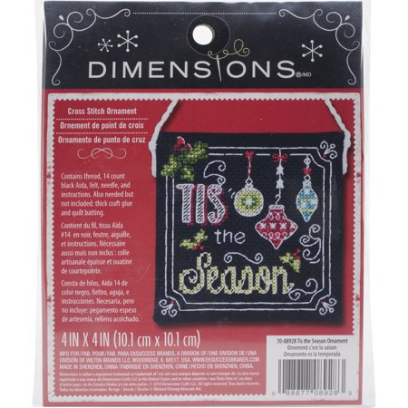 Tis The Season Ornament Counted Cross Stitch Kit, 4