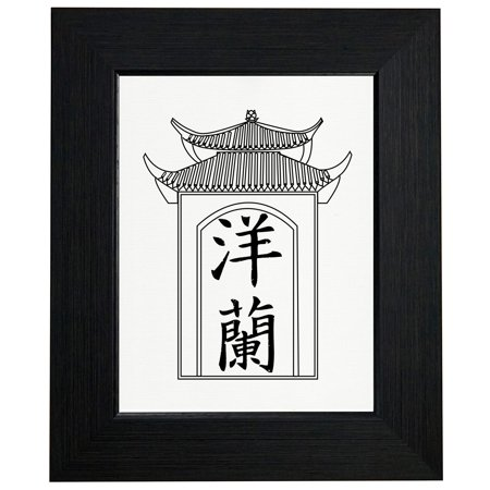 Orchid - Chinese / Japanese Asian Kanji Characters Framed Print Poster Wall or Desk Mount Options