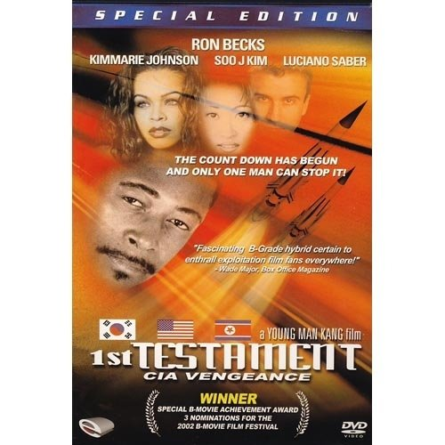 1st Testament: CIA Vengeance (Special Edition) (Widescreen, SPECIAL)