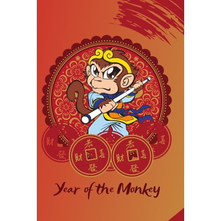 Year of the Monkey: A Chinese Zodiac Journal Chinese Zodiac Year Monkey