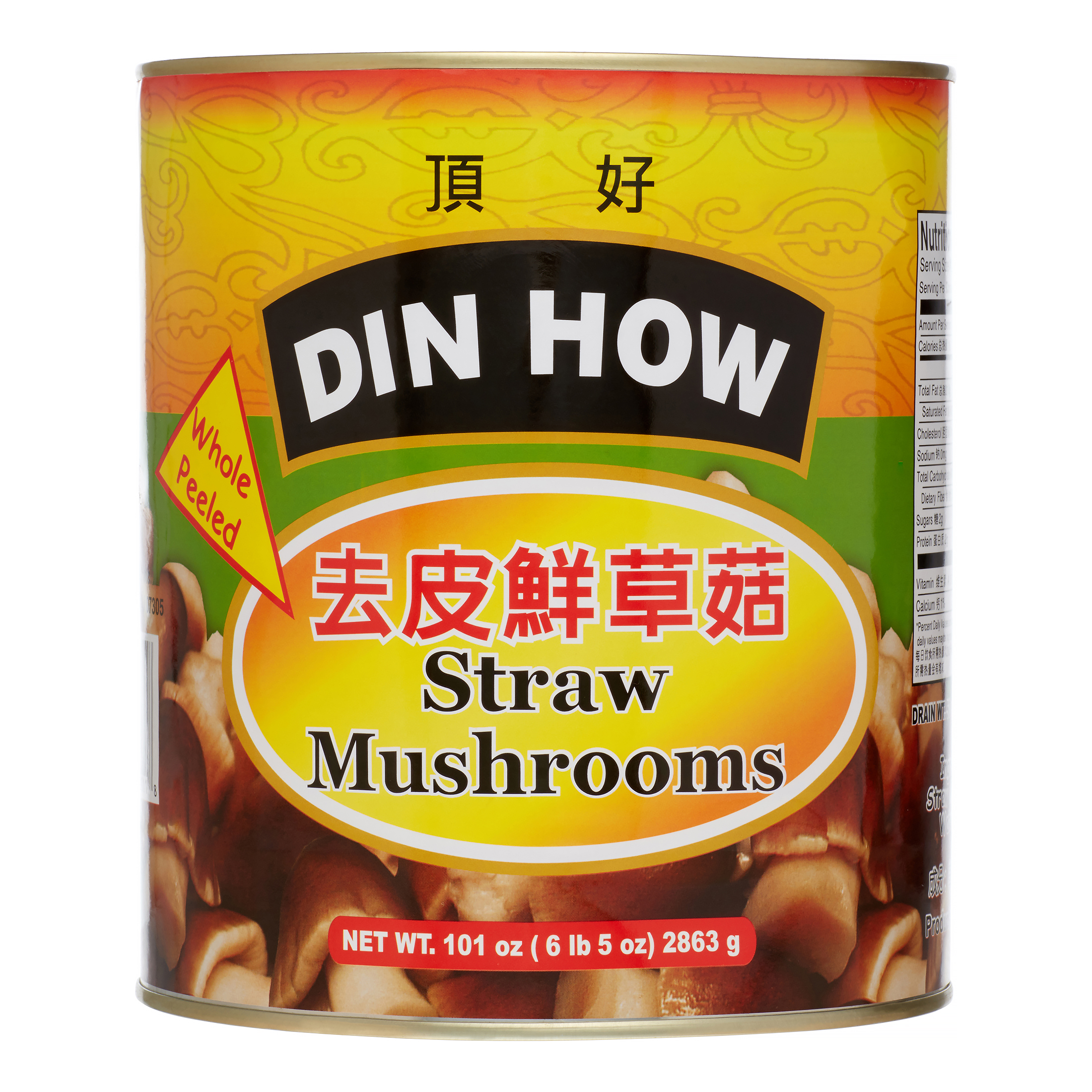Din How Straw Mushroom Medium Peeled, 101.0 Oz by Din How