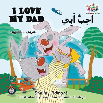 I Love My Dad (English Arabic) : Arabic Bilingual Children's Book