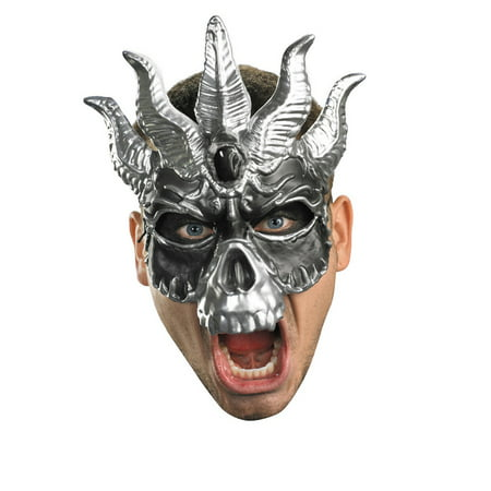 The Masquerade Atlanta Halloween (Skull Masquerade Mask Adult Halloween)