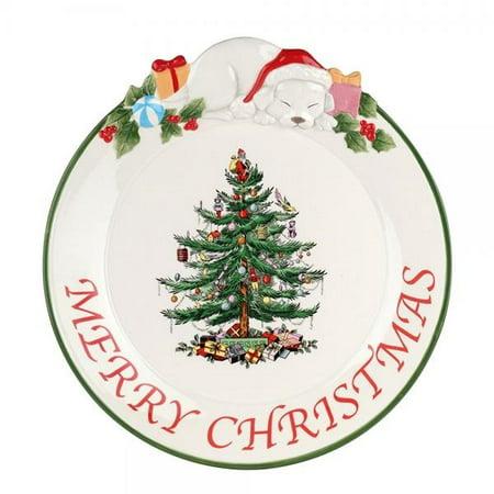 Spode Christmas Tree Puppy Platter ()