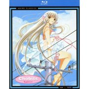 Chobits: The Complete Series (Blu-ray) (Japanese)
