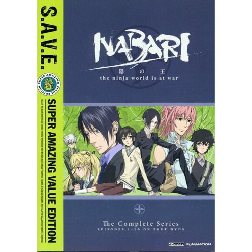 Nabari no Ou The Complete Series - S.A.V.E. (DVD)