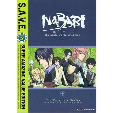 Nabari No Ou  The Complete Series  S A V E    Japanese