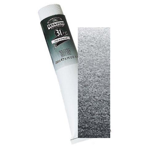 Winsor & Newton Payne's Gray Oil Color - 200ml Tube