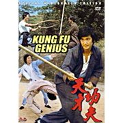 Kung Fu Genius DVD by