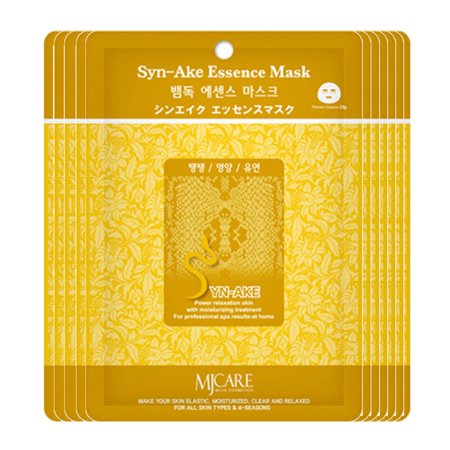 The Elixir Beauty Brightening Facial Mask 35 Individually Packaged Bundle - Korean Cosmetic Mask Sheet Syn-ake Essence