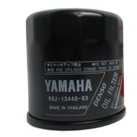 Yamaha Oil Filters - Walmart com